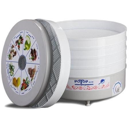 Купить Сушилка для овощей и фруктов Ротор Дива СШ-007, 5 поддонов