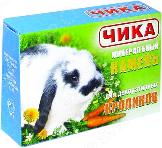 Камень минеральный для кроликов ЧИКА 15304