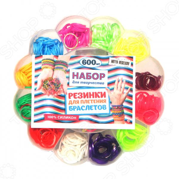 Набор резиночек для плетения Mitya Veselkov «Цветок» резинки mitya veselkov резиночки для плетения браслетов