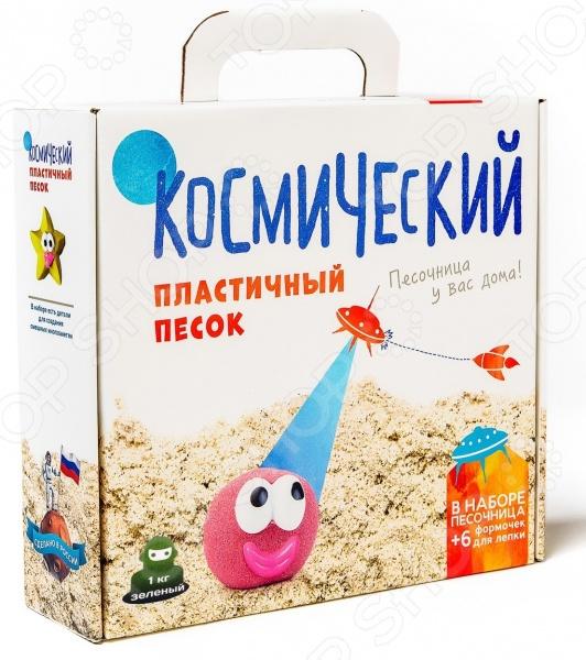 Набор для лепки из песка Космический песок в коробке