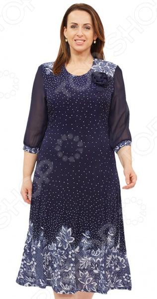 Платье Grace «Наиля». Цвет: темно-синий 200 здоровых навыков которые помогут вам правильно питаться и хорошо себя чувствовать