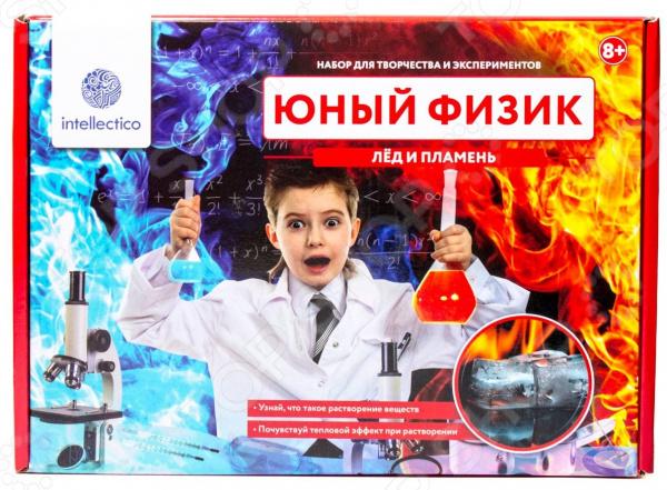Набор для опытов Intellectico «Юный Физик. Лед и пламень»