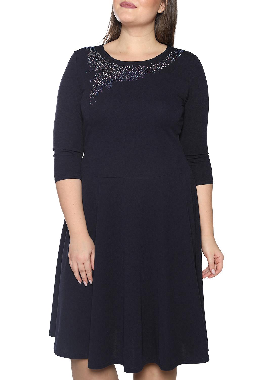 Платье Blagof «Сияние сердца» с мерцающим декором. Цвет: темно-синий