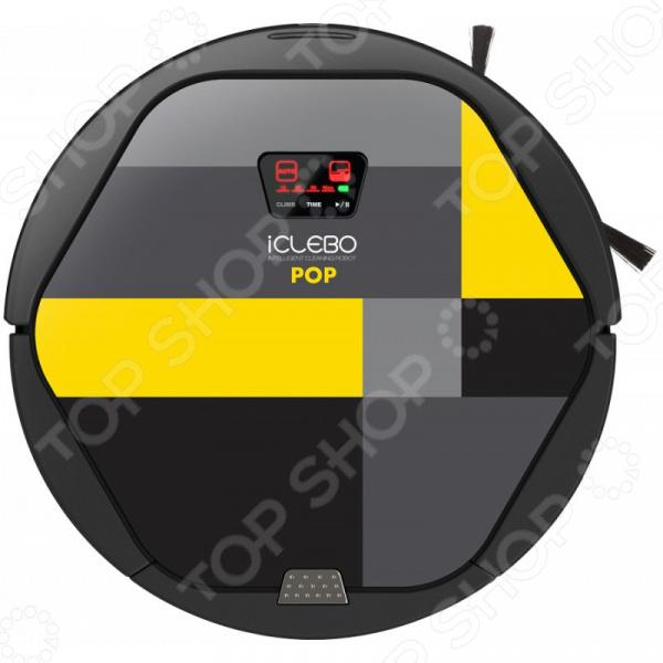 Робот-пылесос Pop Lemon
