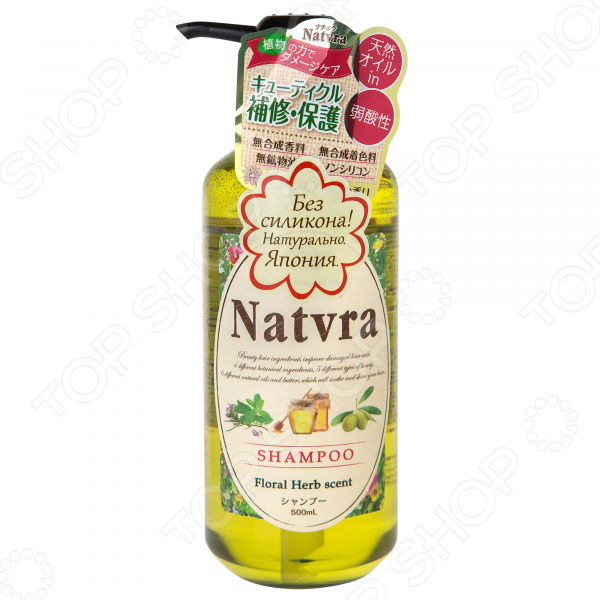 Шампунь SPR Natvra кондиционер для волос natvra j япония spr 500 мл