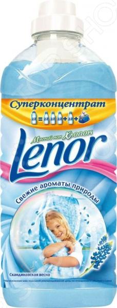 ����������� ��� ����� LENOR �������������� �����