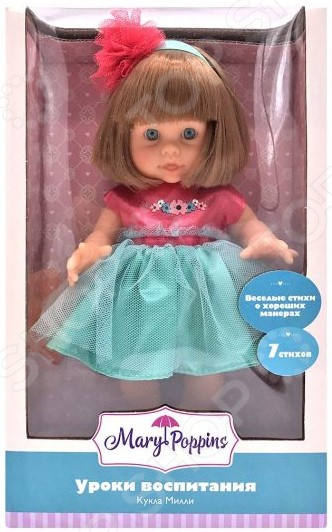 Кукла Mary Poppins Lady Mary «Уроки воспитания. Милли» кукла mary poppins lady mary уроки воспитания милли