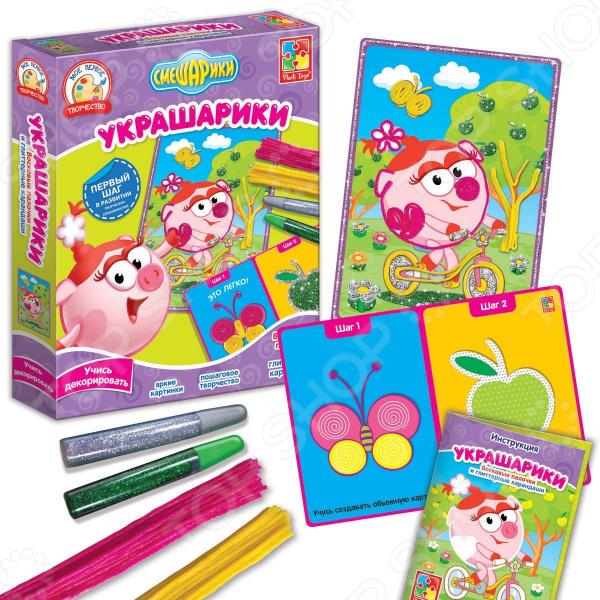 Набор для создания объемной картины Vladi Toys «Украшарики. Нюша» набор для создания объемной картины я люблю щенят