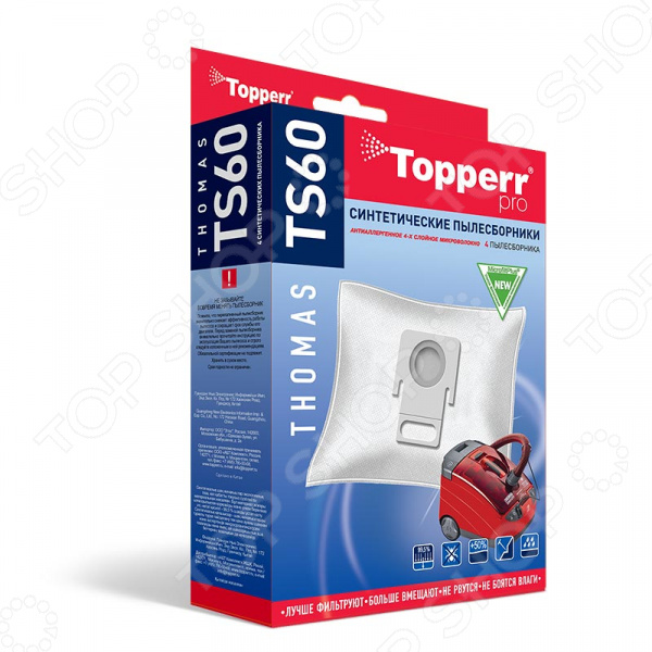 Мешки для пыли Topperr TS 60