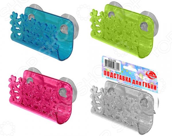 Подставка для губки Мультидом TL34-136. В ассортименте подставка для зубных щеток мультидом tl34 152 в ассортименте