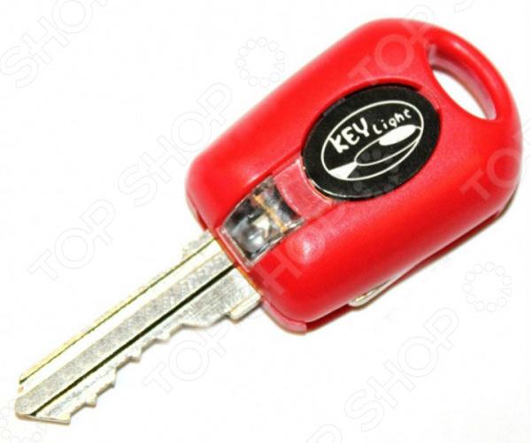 Футляр для ключа с подсветкой Bradex Key Light кинг с ветер сквозь замочную скважину