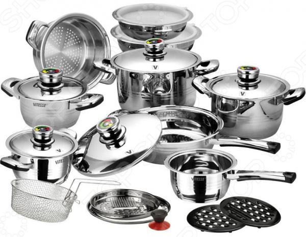 Набор кухонной посуды Vitesse Opaline яйцеварка vitesse linda с крышкой диаметр 18 см