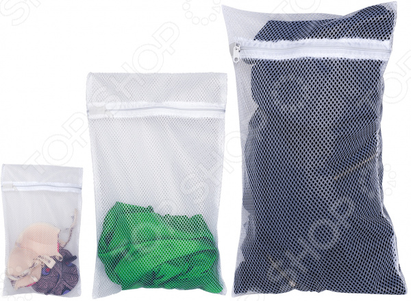 Набор мешков-сеток для стирки Art moon Trio