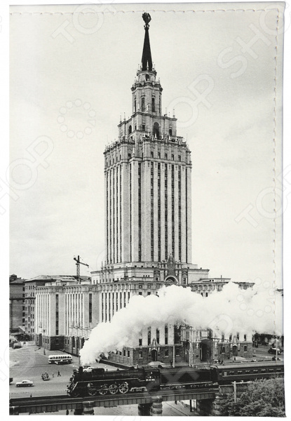 Визитница Mitya Veselkov «Гостиница Ленинградская» гостиница