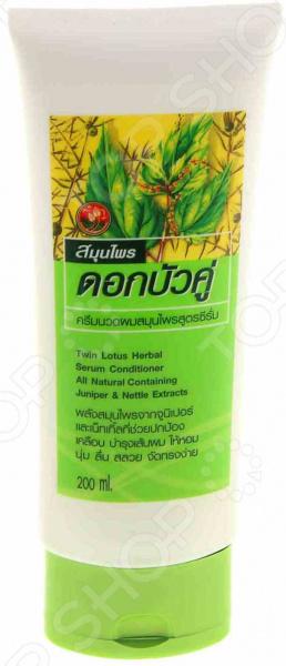 Кондиционер для волос с сывороткой Twin Lotus Herbs Serum