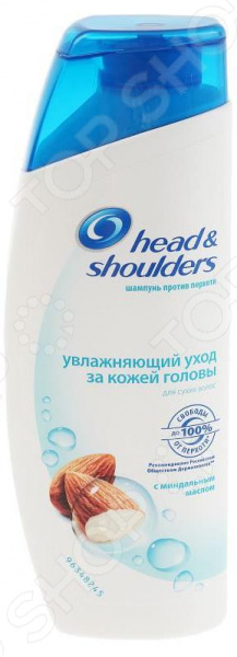 Шампунь Head  Shoulders Увлажняющий уход за кожей головы (Head  Shoulders)
