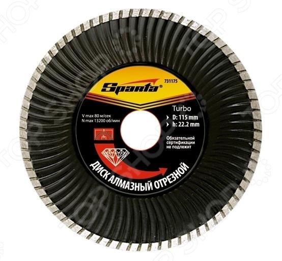 Диск отрезной алмазный SPARTA Turbo диск отрезной алмазный турбо 115х22 2mm 20006 ottom 115x22 2mm