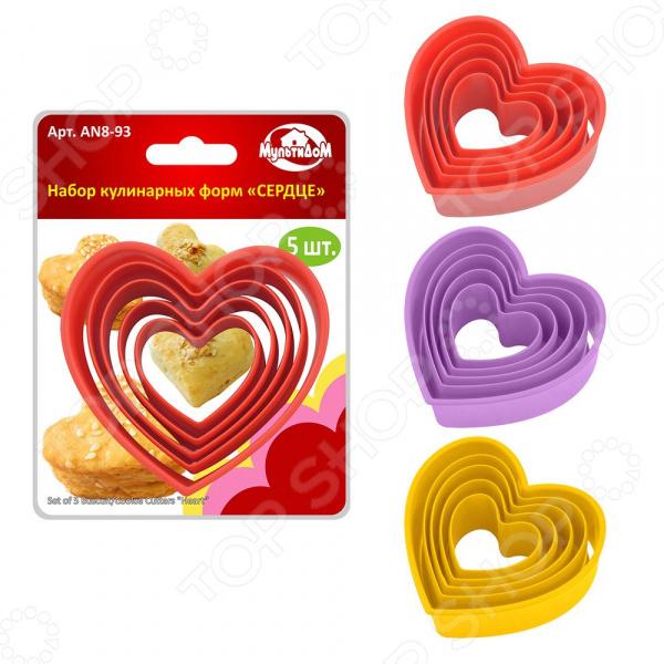 Набор форм кулинарных Мультидом «Сердце» AN8-93. В ассортименте