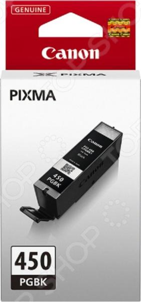 Картридж струйный Canon PGI-450PGBK цена