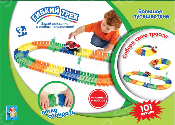 Zakazat.ru: Набор игровой для гонок 1 Toy «Большое путешествие»: 101 деталь