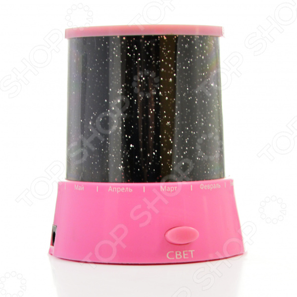 Ночник-проектор Ruges «Осмо» картленд барбара звездное небо гонконга
