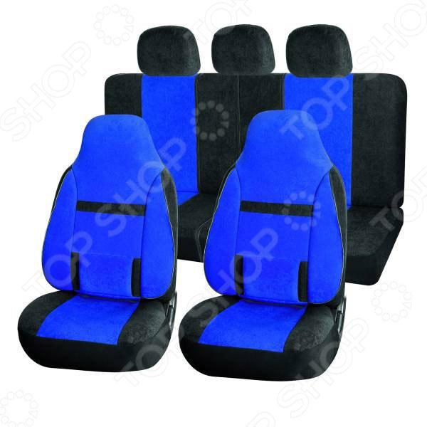 Набор чехлов для сидений SKYWAY Protect 2 «Три полоски» Набор чехлов для сидений SKYWAY S01301095 /Синий/Черный