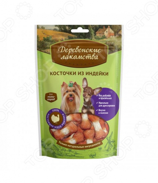 Лакомство для собак мелких пород Деревенские лакомства «Косточки из индейки» абрикосовые косточки в пензе