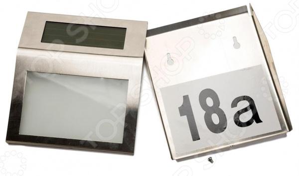 Табличка для номера дома с подсветкой Bradex «Мой дом»