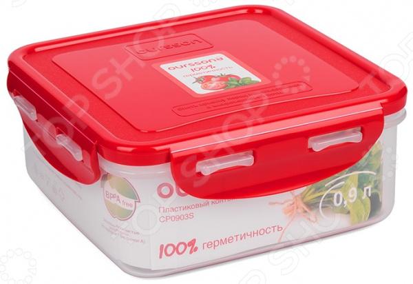 Контейнер для хранения продуктов Oursson Germetic Clip CP0903S