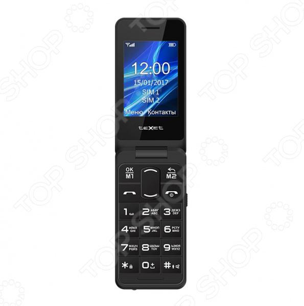 цены на Мобильный телефон Texet TM-206 в интернет-магазинах