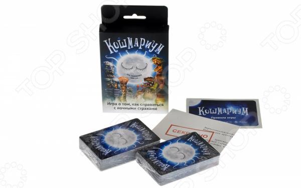 Игра карточная Magellan «Кошмариум. 2-е издание»
