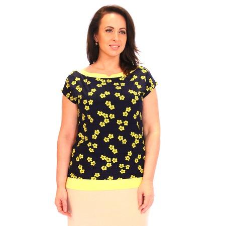 Купить Блуза Элеганс «Августина». Цвет: желтый