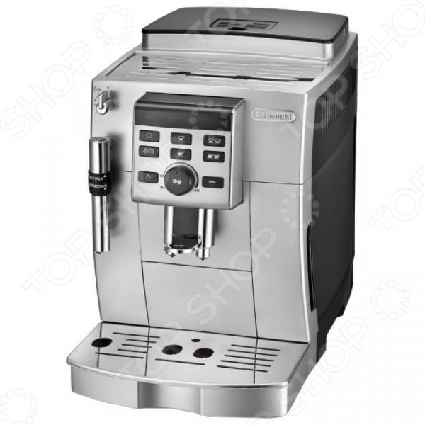 Кофемашина ECAM 23 120