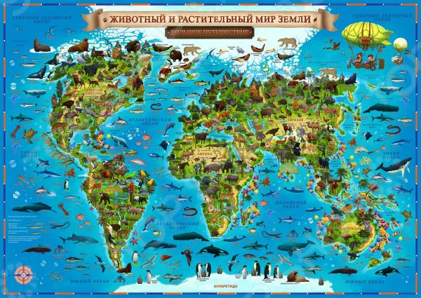 Карта настенная Globen 4680009931381