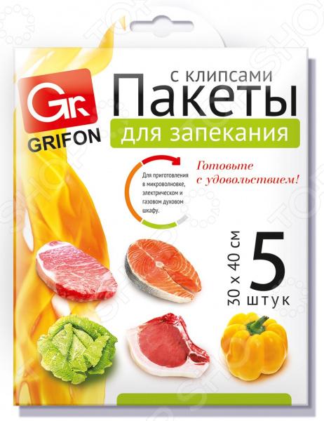 Пакет для запекания GRIFON 101-211 grifon style матрас ортопедический grifon style прима амальфи 160x90 арт gsr 8011