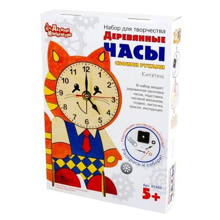 Купить Набор для творчества по дереву Десятое королевство «Часы своими руками: Котенок»