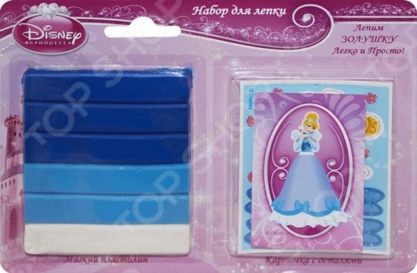 Набор для лепки из пластилина Disney «Золушка» всё для лепки fun dough набор пластилина 4 банки 1 бонус