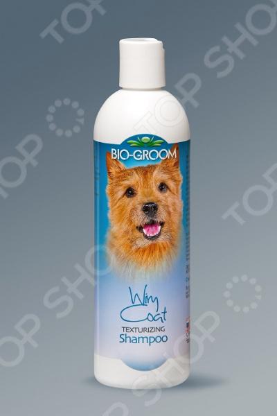 Шампунь-кондиционер для животных Bio-Groom Wiry Coat. Объем: 355 мл шампунь bio groom wiry coat shampoo текстурирующий без слез для жесткой шерсти для собак 355мл 22012