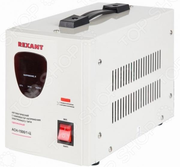 Стабилизатор напряжения Rexant АСН-1500/1-Ц