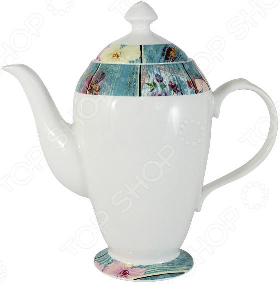 Чайник заварочный Primavera «Фантазия»