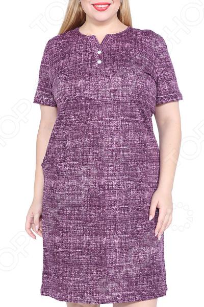 Платье Одевайте «Седьмое небо»