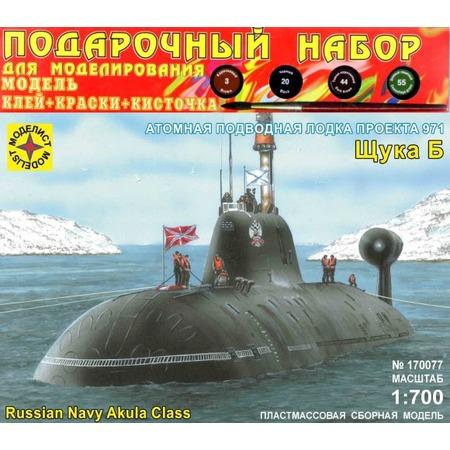 Подарочный набор модели подводной лодки Моделист «Проект 971. Щука-Б»