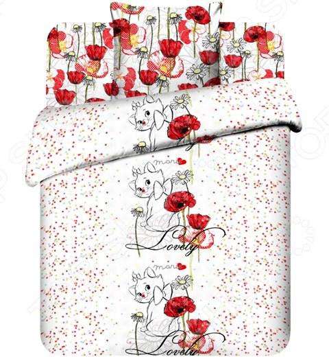 Комплект постельного белья Василек «Очаровательная Мари» атаманенко и шпионское ревю