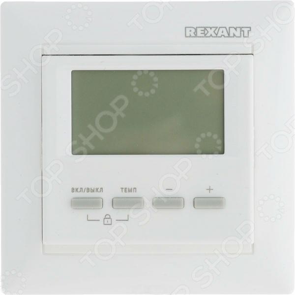 Терморегулятор электронный Rexant RX-511H терморегулятор механический rexant rx 308b
