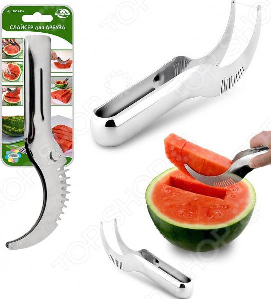 Нож-слайсер для арбуза Мультидом AN53-116