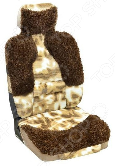 Набор чехлов для сидений SKYWAY Arctic 1009 поворотный механизм для сидений в украине
