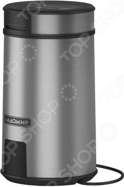 Кофемолка Ладомир 8