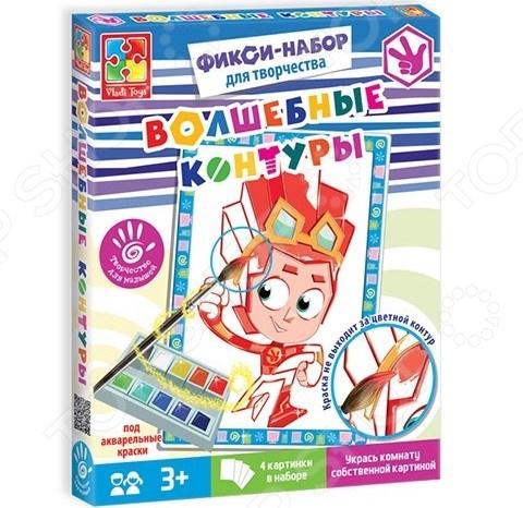 Набор для детского творчества Vladi Toys «Волшебный контур. Фиксики 2»