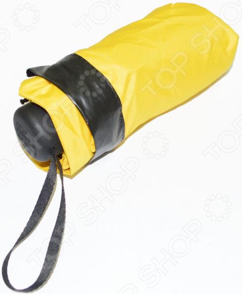 Зонт Удачная покупка YS01-21