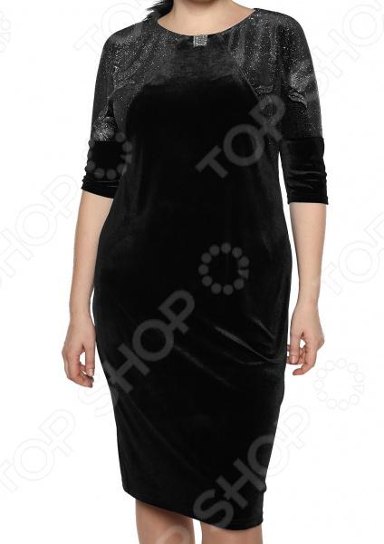 Платье Лауме-Лайн «Аквамарин». Цвет: черный